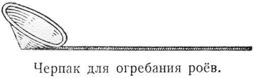 берестяной черпак