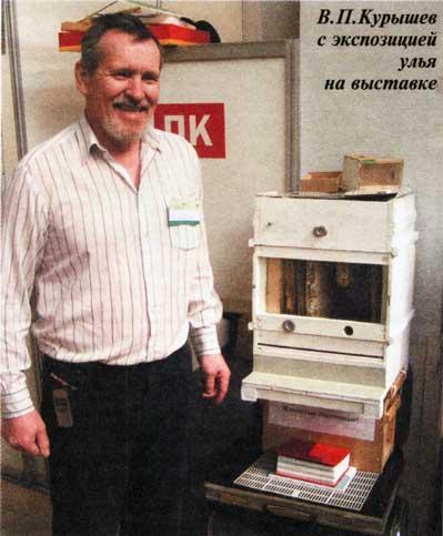 В.П.Курышев