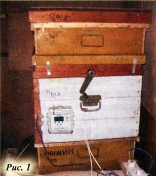 Термокамера