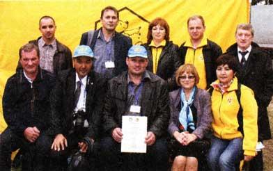 делегацию Республики Казахстан...
