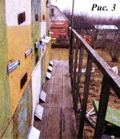 пристроил балкончик