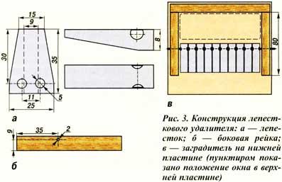 При изготовлении лепестка