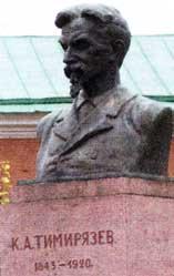 РГАУ-МСХА им. К.А.Тимирязева
