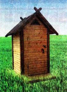 изготовить туалет
