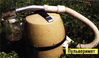 советский пылесос