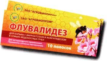 флувалидеза