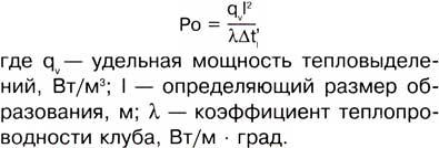 критерий Померанцева