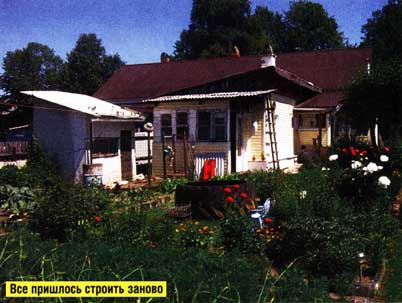 летний уютный дом