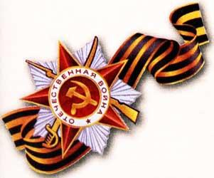династией танкистов Михеевых