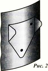 корпусу дымаря