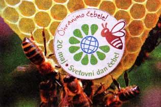 пчеловодов Словении