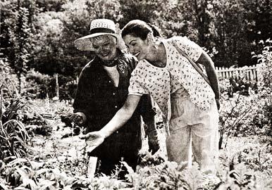 для щедрого урожая