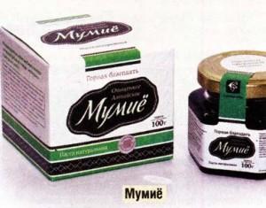 таблетку мумие