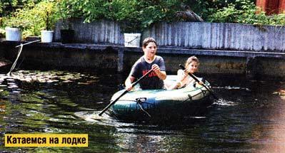 игры детей на лодках