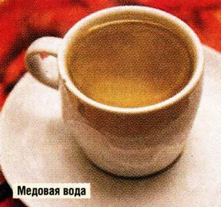 пить медовую воду