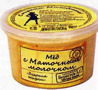 меда с маточным молочком