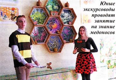 медоносов Приморского края