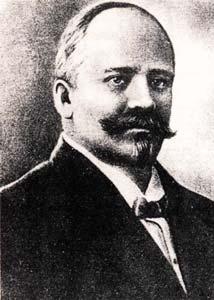 Михаил Александрович Дернов