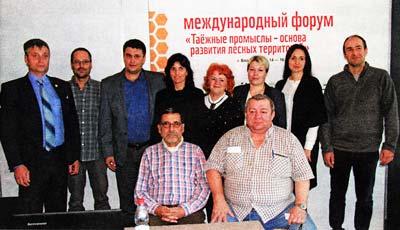 Форум во Владивостоке