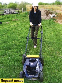 Косить любой газон