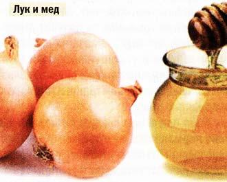 медово-луковая смесь