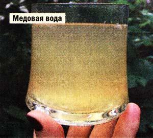 медовой водой