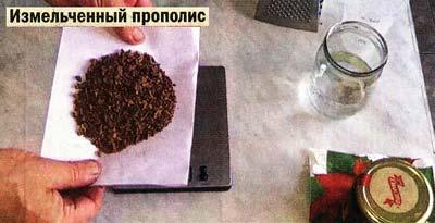Почистить печень можно прополисом